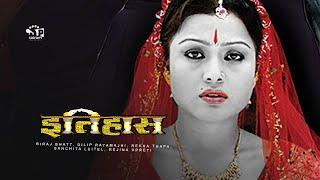 Vintage Nepali Movie - Itihas