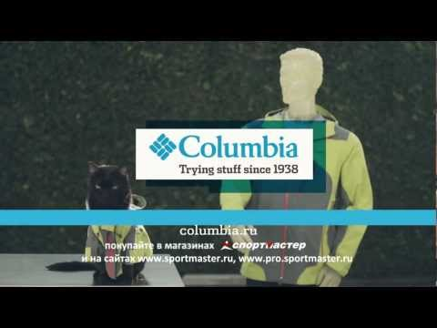 COLUMBIA - OMNI-DRY VS CAT