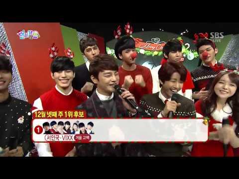131222 VIXX & Seo In Guk & 2NE1   No 1 Nominees Interview @ Inkigayo Christmas Special 1080P