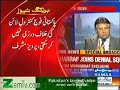 Musharraf S Reply To Indian Media Latest image