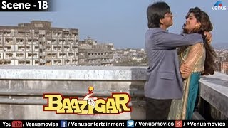 Shahrukh Khan Throws Shilpa Shetty to her Death (Baazigar)