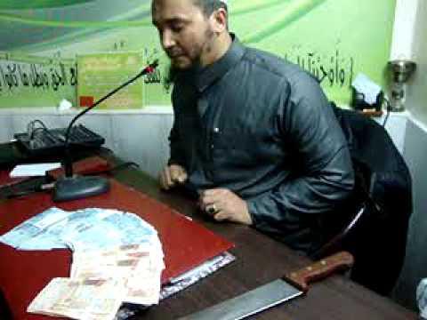 على الراقي ان لايطمع في المال حتى لا تغلبه الشياطين اكتشف مع الراقي المغربي نعيم ربيع