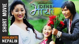 New Tamang  Short Movie | DENBA MAYA | Ft. Amir Dong, Sushma Moktan, Sita Thing, Temal Singh