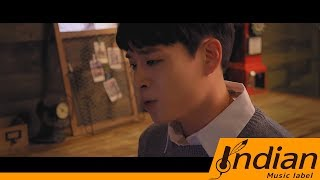 Indian Label ㅣ하은(라코스테남) - 신용재(SHIN YONG JAE) Official MV