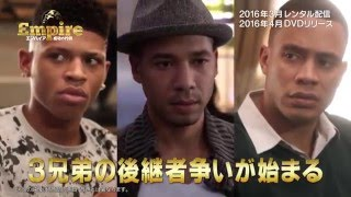 Empire/エンパイア 成功の代償 シーズン4 第10話