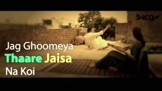 Sultan   Jag Ghoomeya vs Closer   DJ Shadow Dubai Mashup