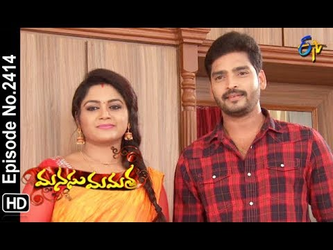 Manasu Mamata | 16th October 2018 | Full Episode No 2414 | ETV Telugu