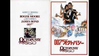 007 オクトパシー オープニング ~ All time High by Rita Coolidge from Octopussy ~