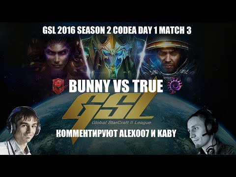 Корея 2.0: GSL 2016 Season 2 CodeA Match 3: Bunny vs TRUE