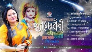 Momtaz - Shyamer Bashi