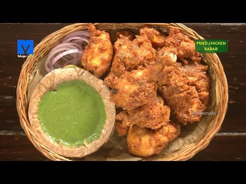 Fried Chicken Kabab - How to Make Chicken kabab Recipe in Telugu - #Teluguruchi
