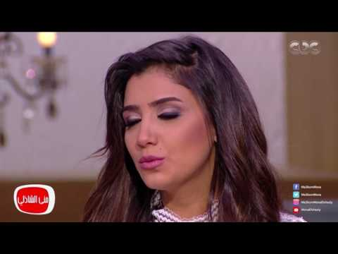معكم منى الشاذلى - تعرف على موقف الفنانة مي عمر مع أعداء زوجها المخرج محمد سامي