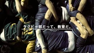 関東学院チャンネル[大学篇 Episode54]