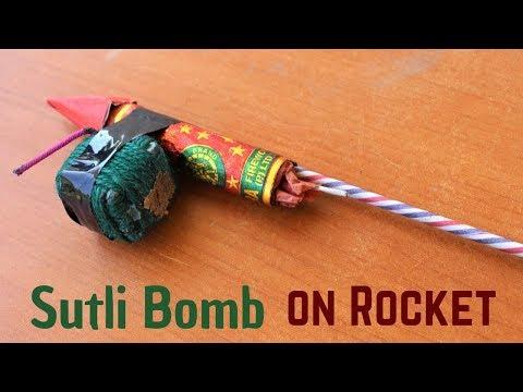 धमाल हुआ जब हमने दिवाली रॉकेट के ऊपर सुतली लगाकर चलाया | Sutli + Rocket by- Blade XYZ |