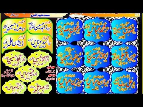 12 March 2020 Live Majlis (Garh Habib............... Sarai Alamgir) *Naqi_Network