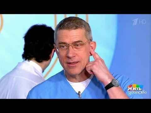 0 - Зовнішній отит: симптоми і лікування запалення зовнішнього вуха