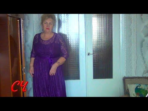 Кружевное платье с Алиэкспресс