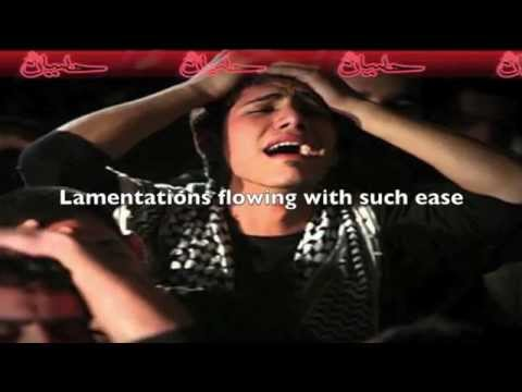 To Karbala I Yearn To Go By: Voices Of Passion (english Noha) video