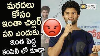 Vijay Devarakonda Emotional Speech @Geetha Govindam Movie Piracy Press Meet