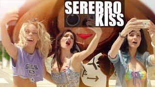 Клип Серебро - Kiss