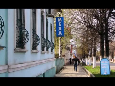 Любимый  город  Слободской