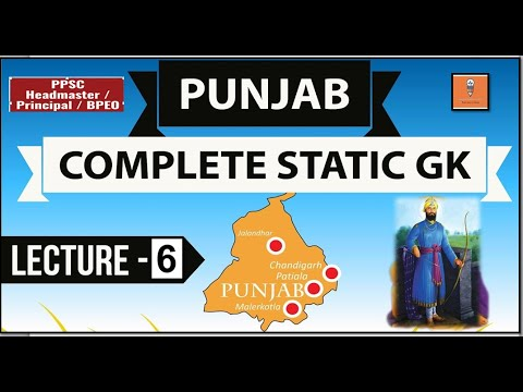 Punjab Static GK - Expected MCQ Questions - Set 6 General Knowledge PSSSB,PTET,PSC,SI EXCISE,Clerk