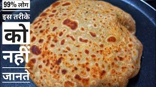 aloo paratha recipe / इस ट्रिकके साथ आलूपराठा बनायेगेतो गेरेंटी केसाथ नहीं फटेगा / dhairya'screation