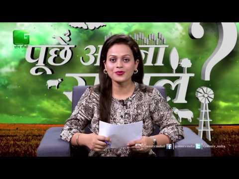 Puchhe Apna Sawal- Episode 43 Green TV