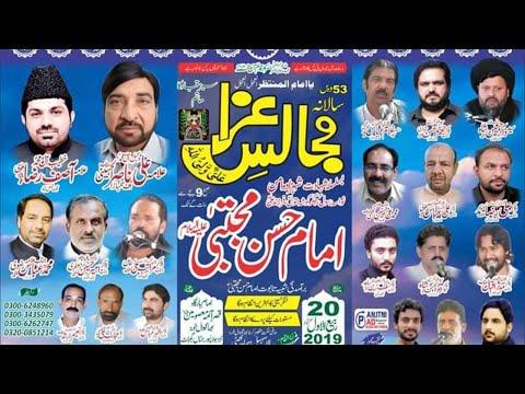 ???? Live Majlis | 20 Rabi Ul Awal 2019 | Bhagowal Khurd Gujrat  ( www.Gujratazadari.com )