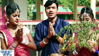 हे तुलसी मईया | Hey Tulsi Maiya | Bhajan Sangrah | Raja | Bhakti Sagar Song 2016