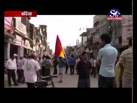 media tharu arundathi