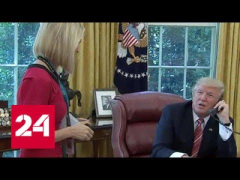 Трамп неожиданно лестно высказался в адрес журналистов