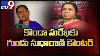 Poll Telangana : TRS Gundu Sudharani criticises Konda Surekha