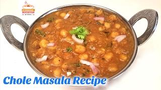 download lagu Chole Masala Recipe  Punjabi Chole Masala  Chana gratis