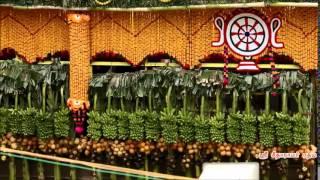 Sri Seetha Rama Ratham Thiru Vithi Ulaa 2013 Part 1