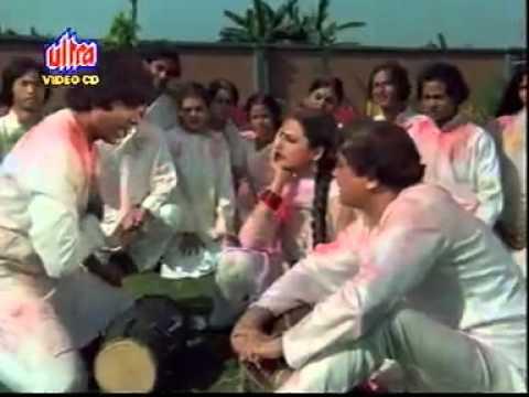 Rang Barse - amitabh bachan - HQ - High Quality