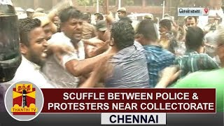 Scuffle between Police & Protesters near Chennai Collectorate | Thanthi TV