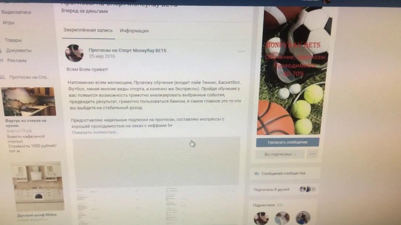 Сможет ли Сеннерйюск обыграть Мидтъюлланн Прогнозы и ставки на чемпионат Дании 13 Октября 2017