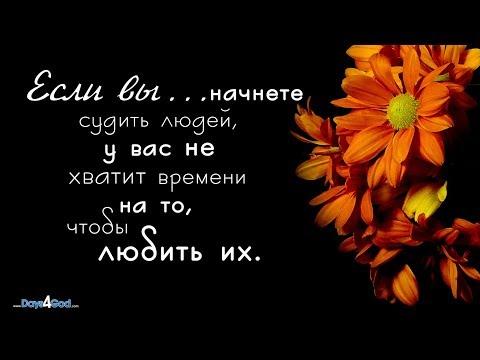 В глазах отражение Твоё | SokolovBrothers