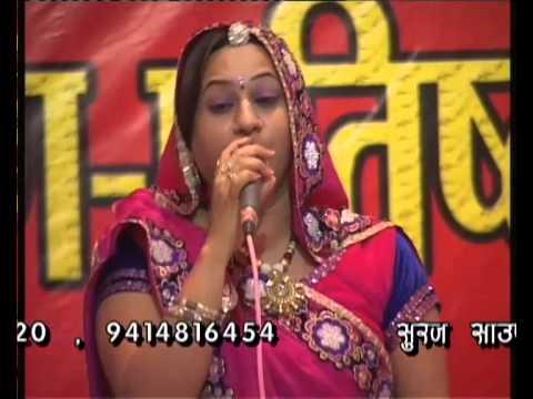 Asha Vaishnav Bhajan Suta Voto Jago Nensu 2013 Pratap Gharh 4 video