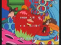 Crayon Shin-Chan - I Want You Opening Theme