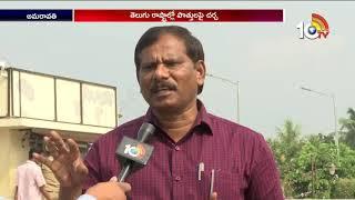 Jupudi Prabhakar About TDP Politburo Meeting   Leaders Party Defection  News