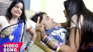 भउजी चटोर हो - Pujawa Ke Chakkar Me - Raja Babu - Bhojpuri Hit Songs 2017