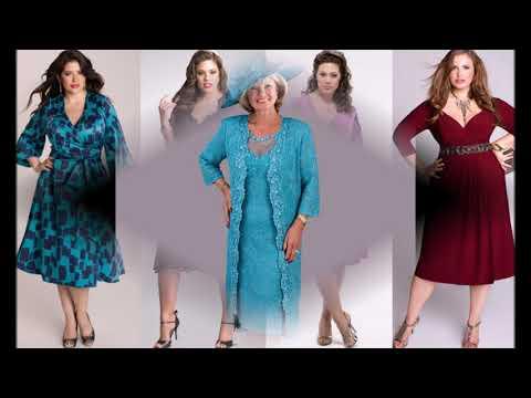 Платья для полных женщин 40- 50 лет