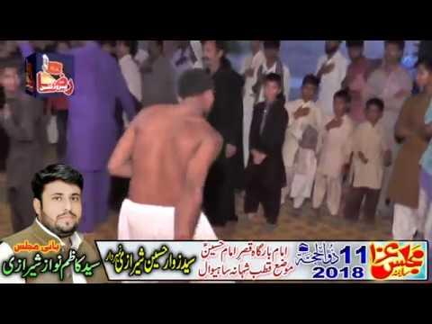 Matam | Qutab Shahana Sahiwal | 11 Zilhaj 2018 ( www.Gujratazadari.com )