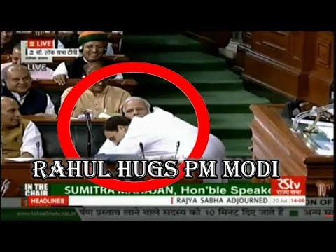 Rahul Gandhi HUGS PM Modi after his speech in no confidence motion | #noconfidencemotion |