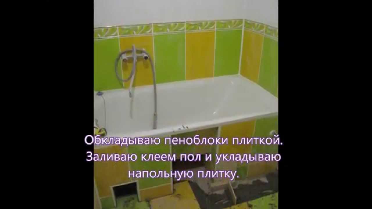Дизайн ванной пластиком