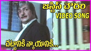 NTR Super Hit Songs - Chattaniki Nyayaniki Song | Justice Chowdary Telugu Movie