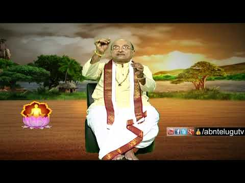 Garikapati Narasimha Rao about Bow | Nava Jeevana Vedam | Episode 1409