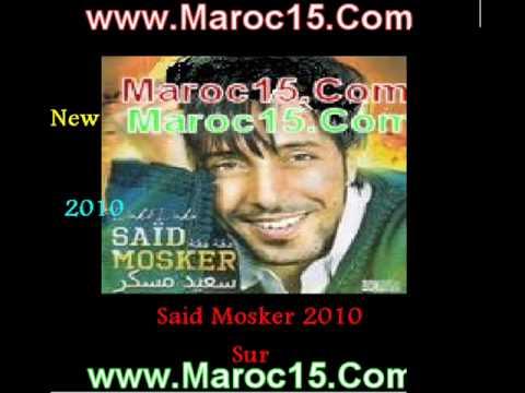 Said Mosker 2010 - Daka Daka